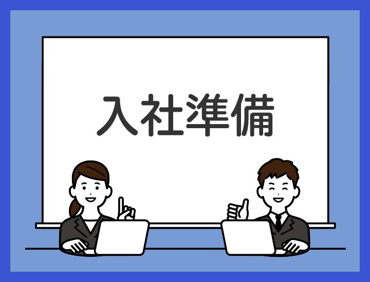 【ビジネスマナー決定版】営業職が今こそ身につけるべきビジネスマナー大全