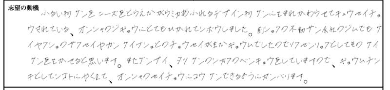 手書きフォント21