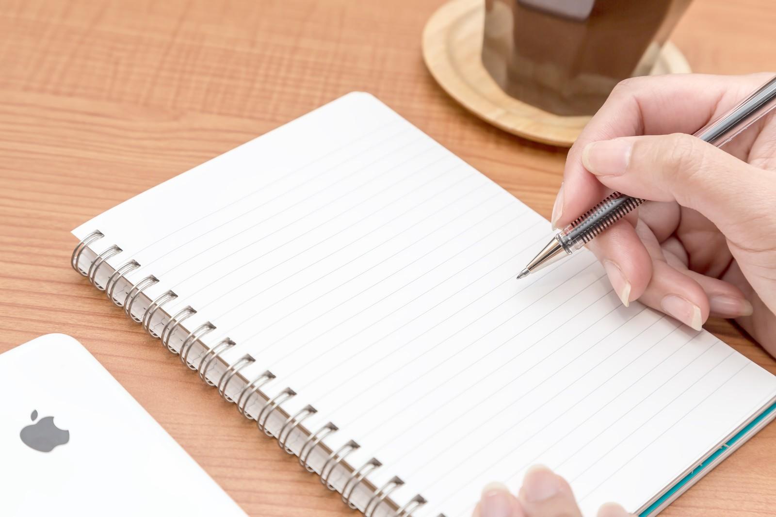 エントリーシートが書けない!そんな方でもスラスラ書けるようになるコツ