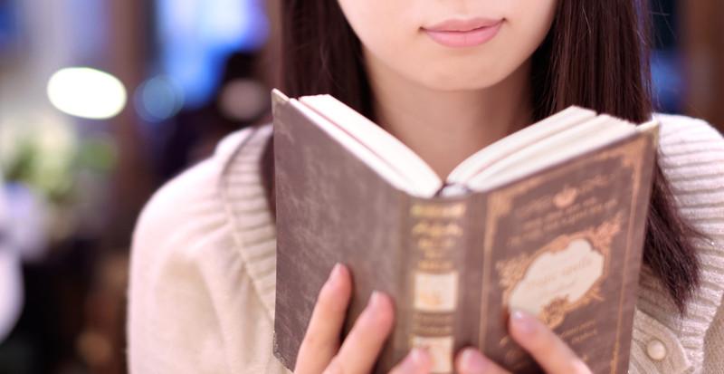 よく使う言葉3「見る」「読む」