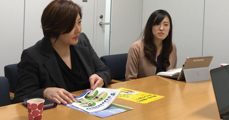 中小企業に特化したメディア「ツノル」の運営会社株式会社フリーシェアードジャパンについて