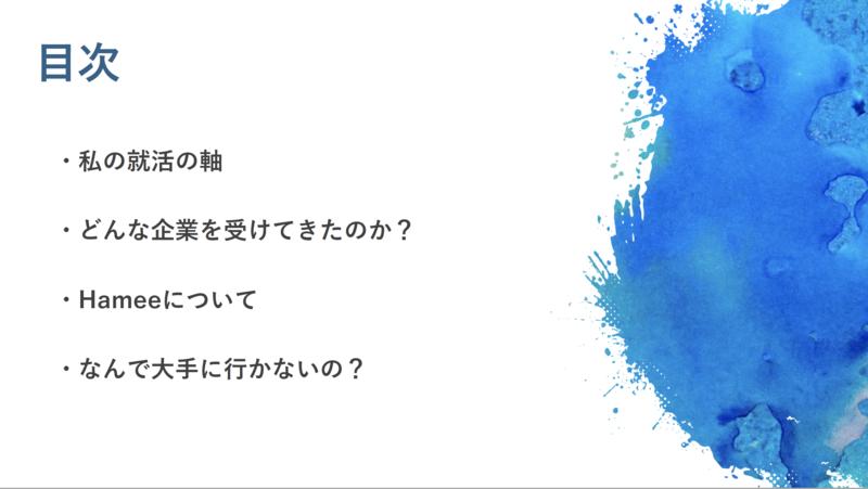 スクリーンショット_2019_04_14_20.37.02