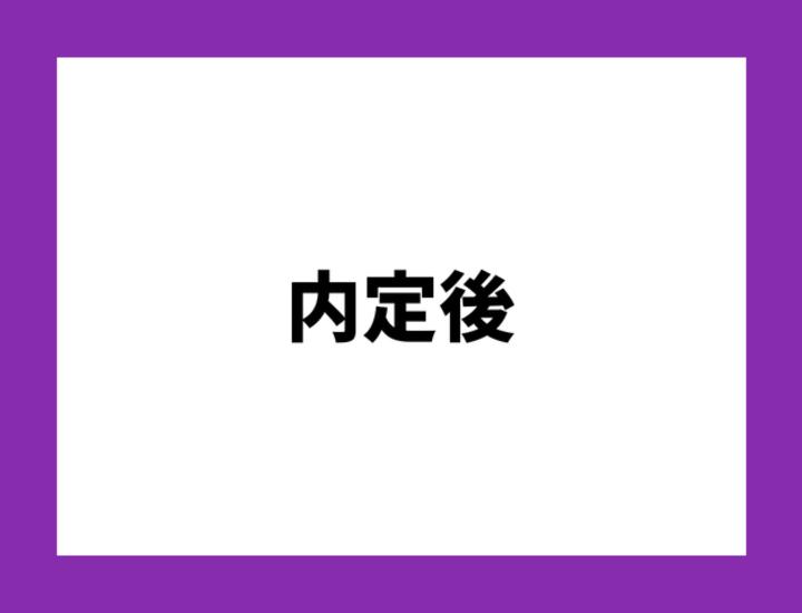 top_aft