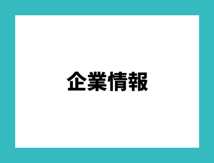top_com