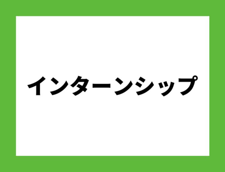 top_int
