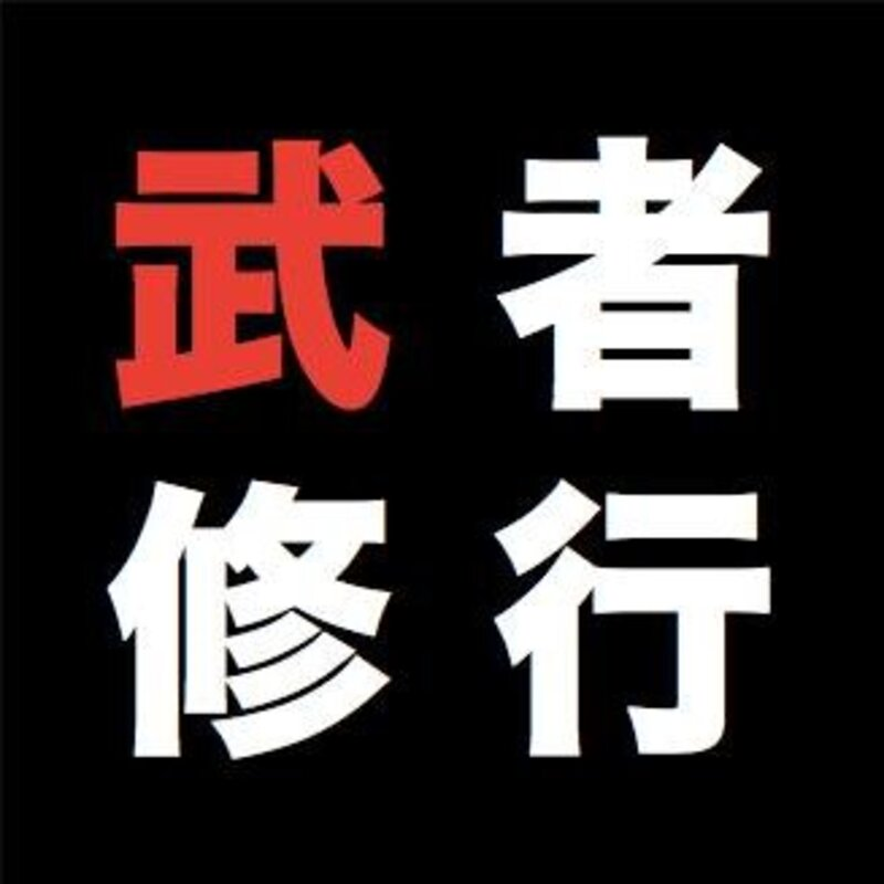 旅武者_logo