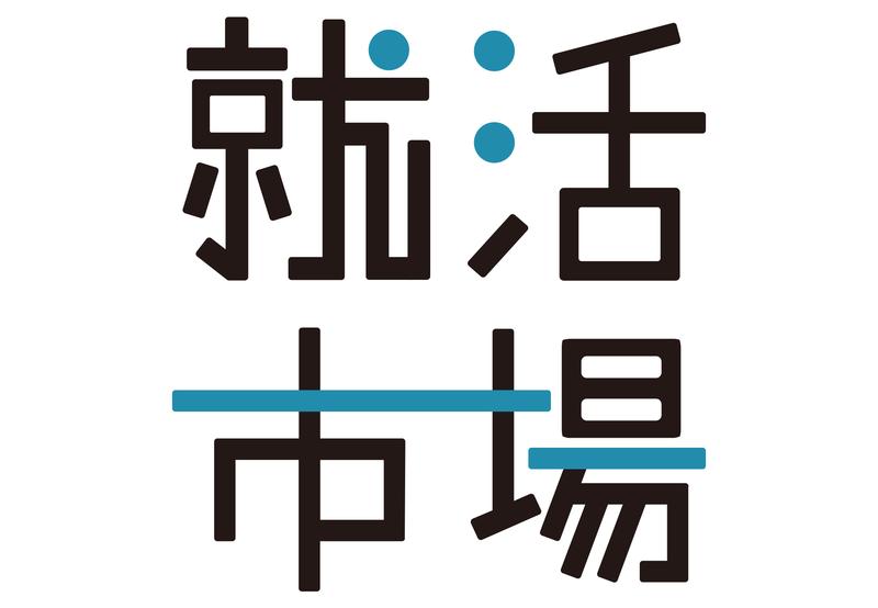 ロゴ青のコピー