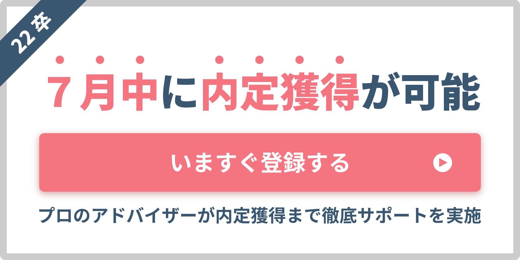 明治 安田 生命 適性 検査 内容