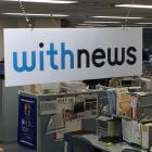 withnews編集部