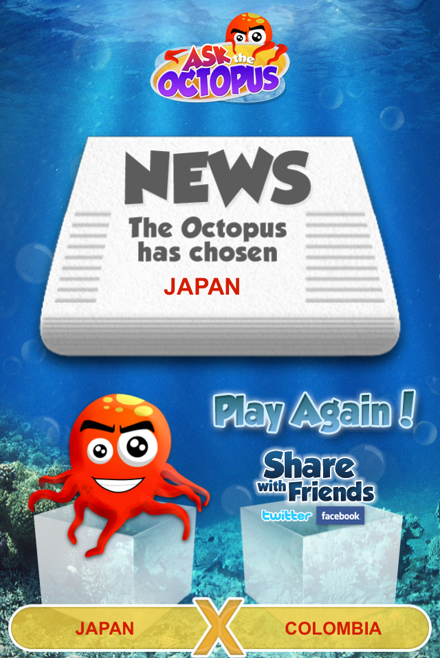 iPhoneアプリ「Ask the Octopus」の画面キャプチャー