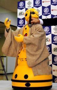 大阪府池田市で開かれた「第2回社会人落語日本一決定戦」に、盛り上げ役として登場した落語ロボット「ワカマル」。三菱重工業開発のロボットに、大阪のIT会社があらかじめ動きやセリフをプログラミング。「世界初」の触れ込みで身長1メートルの羽織姿で古典落語の定番「時うどん」を披露した=2010年10月24日