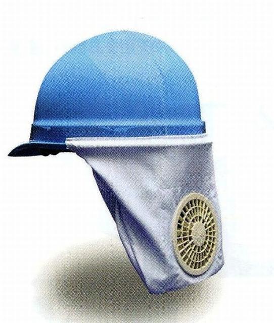 空調ヘルメット