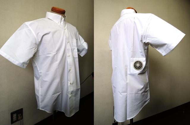一般向けもありました。ワイシャツタイプの空調服