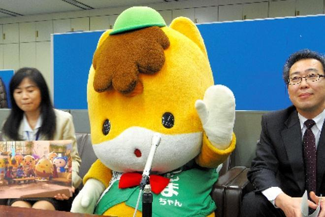 CM出演が決まり、記者会見する「ぐんまちゃん」=2013年3月1日
