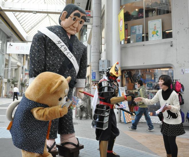 鹿児島市内で防犯ビラを配る「薩摩剣士隼人」