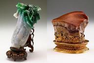 左が「翠玉白菜」、右が「肉形石」