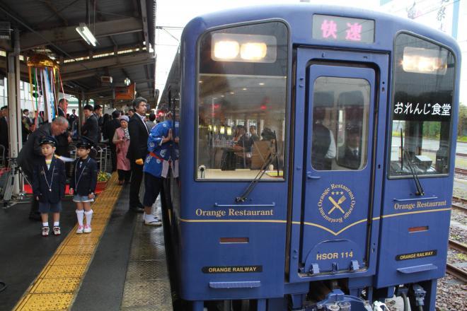 肥薩おれんじ鉄道の「おれんじ食堂」