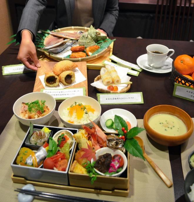 「おれんじ食堂」の料理