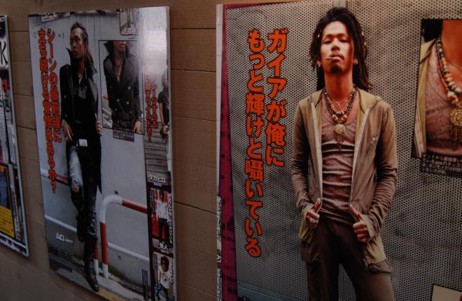 ストリートファッション誌「メンズナックル」の写真も展示
