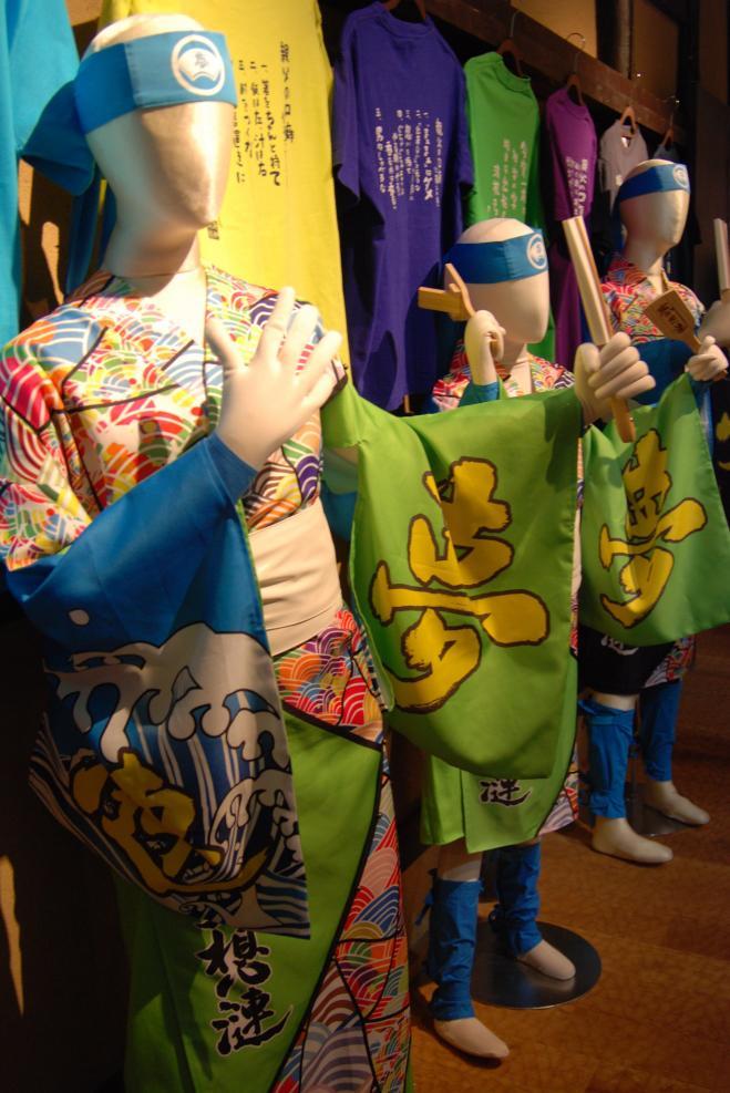 北海道のYOSAKOIソーランの団体「夢想漣えさし」の衣装