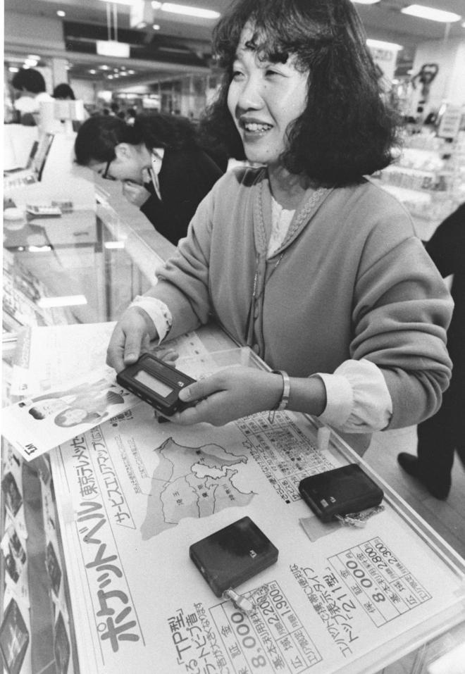 若者や女性客を当て込んだポケットベルの貸し出しサービス =1991年1月撮影