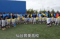 大会開幕を前に、燃える仙台育英の野球部員たち