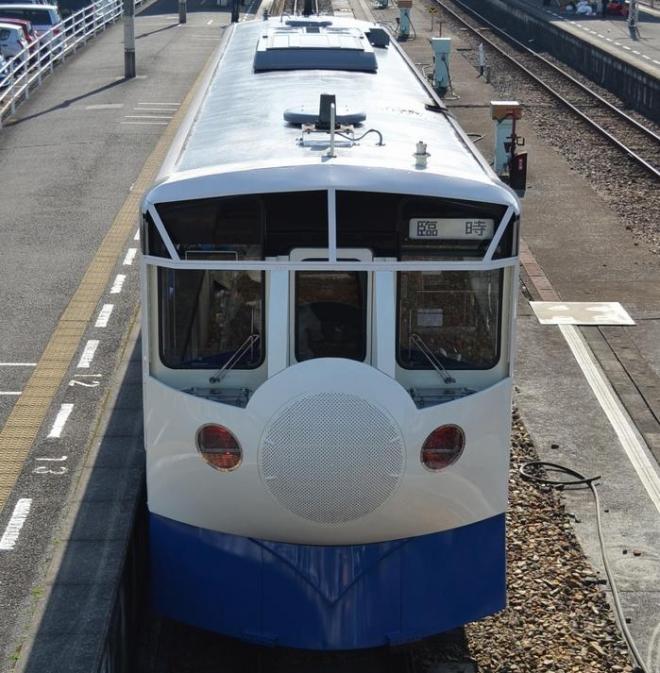 JR宇和島駅に入る「0系新幹線列車」