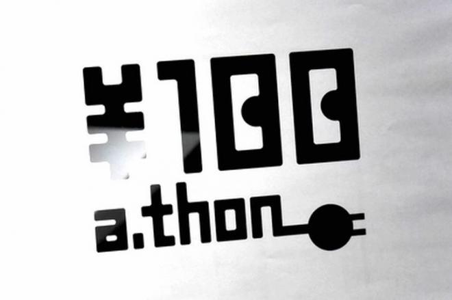 ヒャッカソンのロゴ。参加者がデザイン