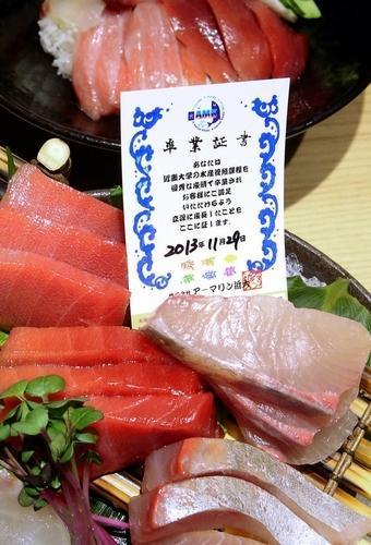 刺し身の盛り合わせに添えられた魚の「卒業証書」=29日午後、東京都中央区銀座6丁目、飯塚晋一撮影