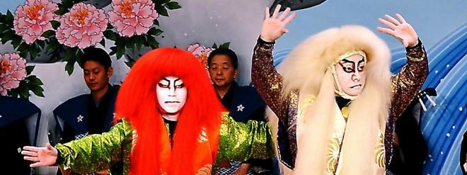 歌舞伎の連獅子