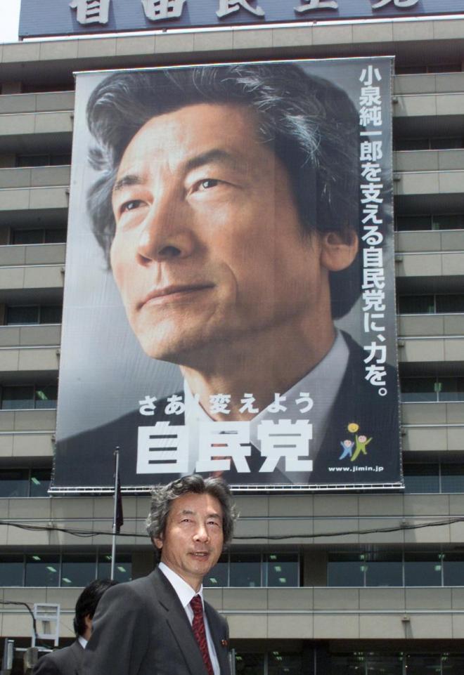 自民党本部ビルに掲げられた巨大ポスターを前にする小泉首相。で、でかすぎる=2001年6月28日