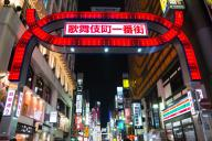新宿の歓楽街、歌舞伎町で集団泥酔は起きた
