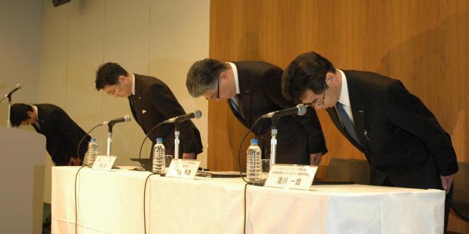 頭を下げるノバルティスファーマの二之宮義泰社長(右から2人目)ら=2014年1月23日、東京都千代田区