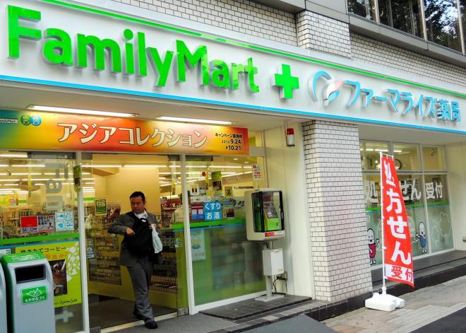 ファミリーマートが開店した調剤薬局との一体型店舗=東京都千代田区