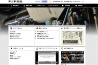 朝日新聞社の公式サイト
