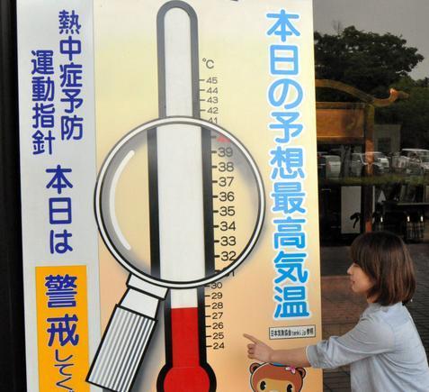 設置された温度計の表示板=館林市城町