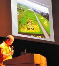 田んぼアートの過去の事例を紹介する青森県田舎館村の担当者=米沢市・伝国の杜置賜文化ホール