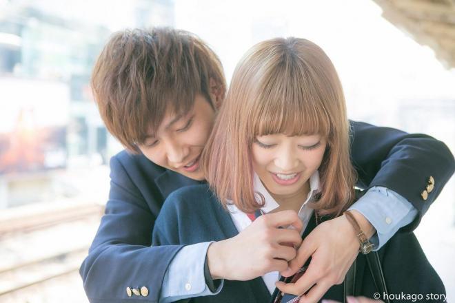 放課後物語「大好きなあの人 時人×篠崎瑞希」
