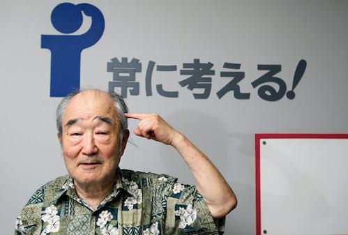 山田昭男さん。2011年12月、高橋雄大撮影