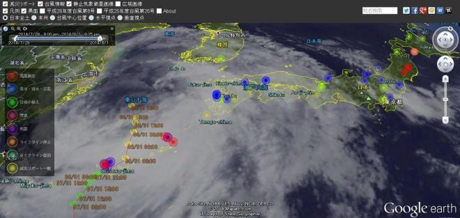 8月1日午後8時の台風12号の様子
