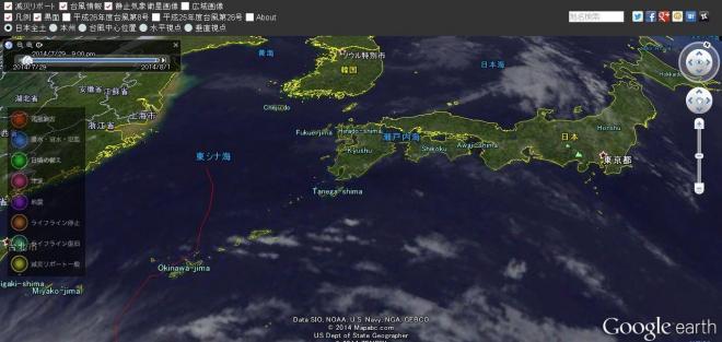 7月29日の様子。台風はまだ発生していない