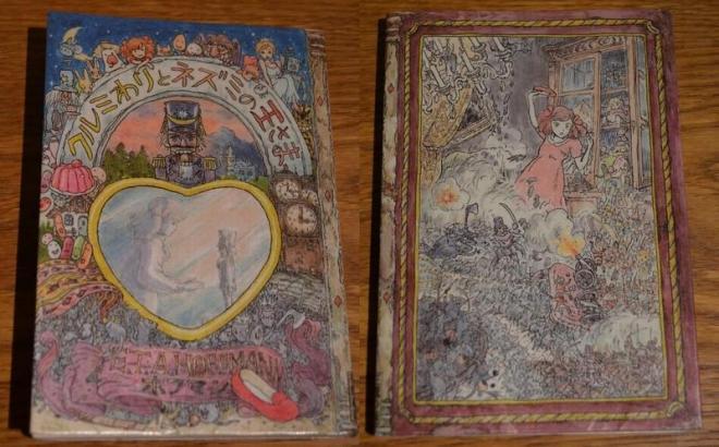 美術館で「クルミわり人形とネズミの王さま」の本を買うと、特別なデザインのブックカバーがもらえる