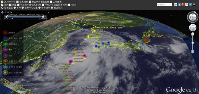 引いてみると台風の規模感がリアルに伝わってきます