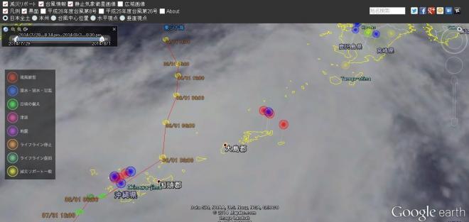 台風の進路図とリポーターの声が同時にマッピングされている