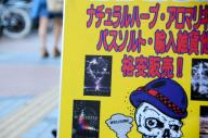繁華街に掲げられた「ハーブ」と書かれた看板=札幌市中央区