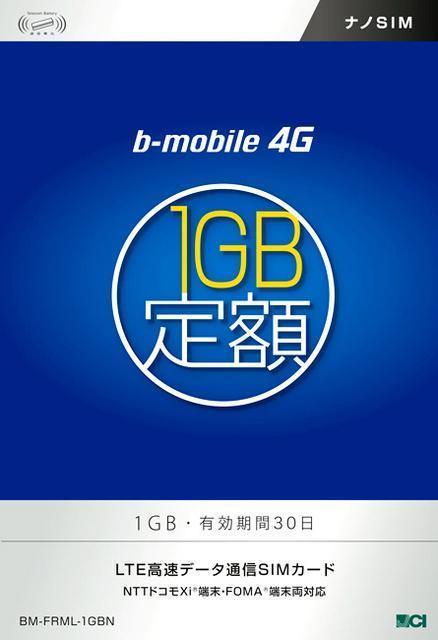 b―mobile(日本通信)のデータ通信サービス「b―mobile 4G 1GB定額」で提供されるパッケージ。「データ通信SIMカード」と明記されている