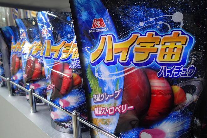 宇宙博スペースショップに並ぶ「ハイ宇宙」。森永製菓が販売しているグッズの中で一番売れている=山本晋撮影