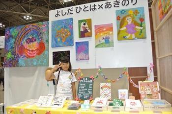 吉田一葉さん、手書きのポスカードはソールドアウト!