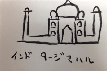 インドタージマハル。左右非対称です
