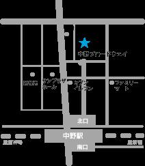 会場は中野駅北口から徒歩3分